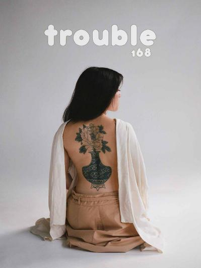 Trouble   August September (2019)