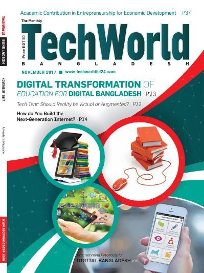 The Monthly Techworld Bangladesh  November (2017)