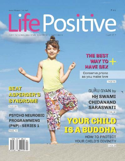 Life Positive   August (2018)