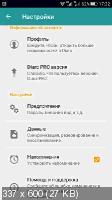 Diaro Pro 3.72.0 [Android]