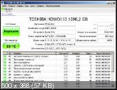 CrystalDiskInfo 8.3.0 Final Portable (PortableAppZ)