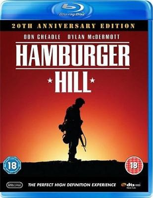 Высота «Гамбургер» / Hamburger Hill (1987) BDRip 720p