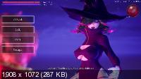 Under The Witch v.0.1.4 (2019/PC/EN)