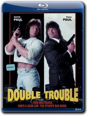 Двойные неприятности / Double Trouble (1992) WEB-DLRip 720p