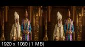 Аладдин 3D / Aladdin 3D  Горизонтальная анаморфная стереопара