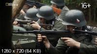 Последние шаги Гитлера (2019) HDTVRip Серия 2 Остров в огне