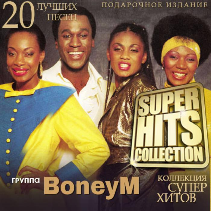 Boney M   Super Hits Collection   Russian Release   (2015)