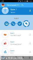 Busuu. Easy Language Learning Premium 17.8.0.282 [Android]