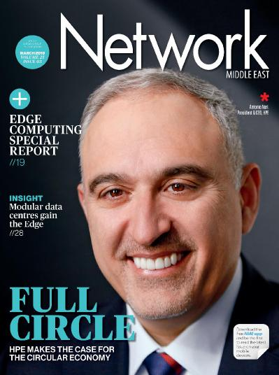 Network Middle East  March (2019)