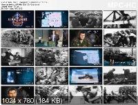 Без права на ошибку. История и вооружение инженерных войск (2019) SATRip Серия 1
