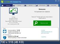 OneSafe PC Cleaner Pro 6.9.10.54