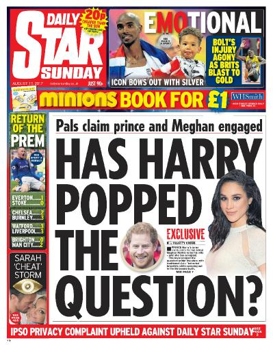Daily Star  13 August (2017)