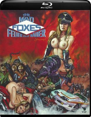Бешеные лисы / Los violadores (Mad Foxes) (1981) BDRemux 1080p