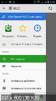 MyLifeOrganized PRO 3.2.4 [Android]