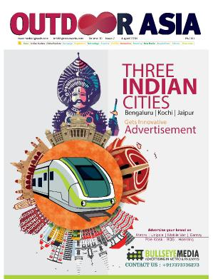 Outdoor ASIA - July (2018)