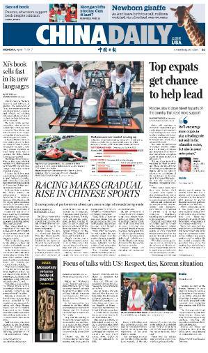 China Daily USA April 17 (2017)