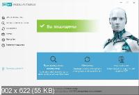 ESET NOD32 Antivirus / Internet Security 13.0.22.0
