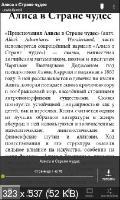 Media365 Book Reader Premium 4.12.1927 [Android]